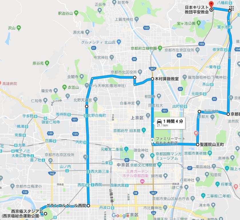 Googleマップ上のコース